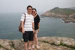 Tung Lung Island #023