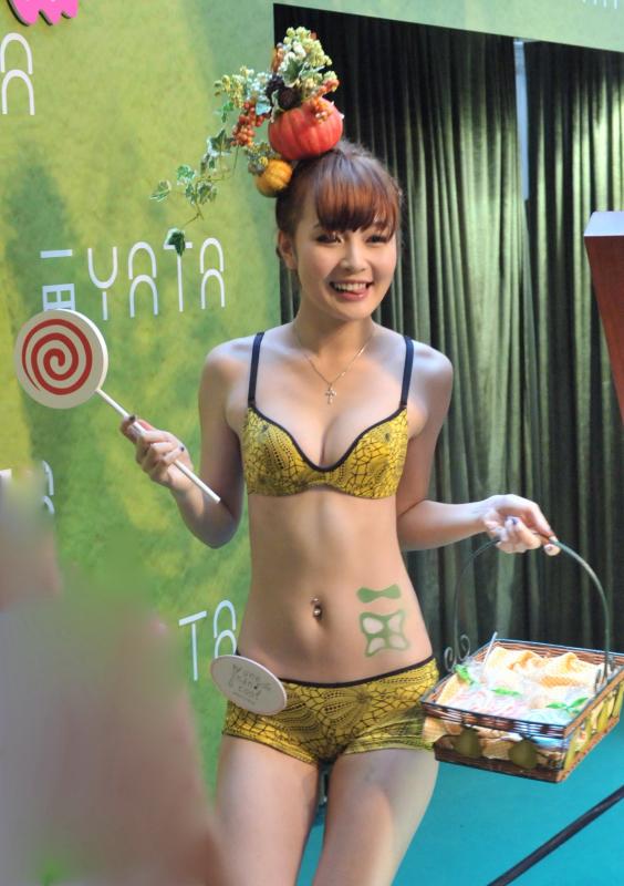 一田Bra Show :: 14 -- fotop.net photo sharing network