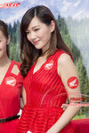 A1129_IMG_9560