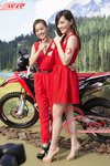 A1129_IMG_9592