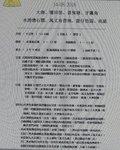 DSCN8437A