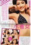 Mag_Cat_2008_Monday_001