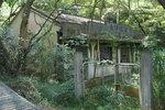 An old village school near San Shek Wan 散石灣.