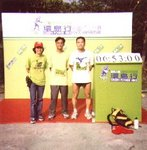 I finished in 6:52'44, and it only worth a 31st place in 50km male category.  The one on the left is my schoolmate who works in Green Power.