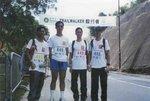 Start 1:00pm, and the weather was fine. Babywalker, team no. 449, was: Lai Chi Lun, Liu Kai Ho, Simon Woo Ka Hung, Shek Chi Nam
