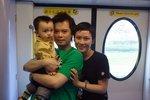 Janice_MG_4980