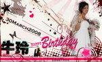 2008Ling BD