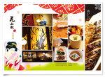 menu_rpf (2)
