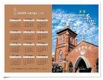 calendar(5)
