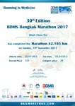 2017_bkk_marathon_cert