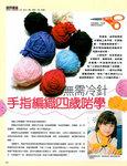 TVB20111010-1