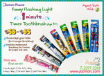 【= Jazmarc Kiosk =】Funny Flashing Light 1 minute Timer Toothbrush (age 3+) $58.00 - $65.00