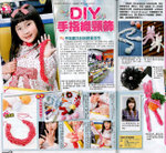 Oriental Sunday (29-3-2011)