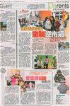 Hong Kong Economics Times (2008-12-08)