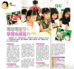 Ours Magazine (Jul, 2008)