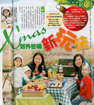 Next Magazine(2008-12-17) - Part 1