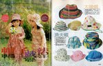 TVB Magazine (2009-03-30) - Part 2