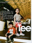 TVB Magazine (2009-06-01) - Part 1