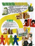 TVB20090907-2