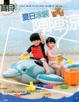 TVB20110711-1