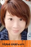 Venus Chan @ DFPI