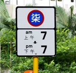 7_sign_161