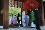 出嫁 - 明治神宮