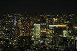 夜景 - 東京鐵塔