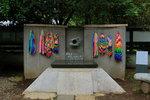 紀念和平 - 上野東照宮