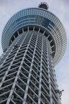 根基 - 晴空塔