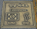 韓國風情畫