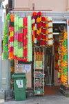 花串 - 小印度