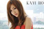 Kayi Ho (19)