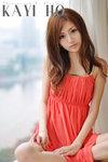 Kayi Ho (4)