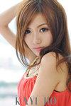 Kayi Ho (7)