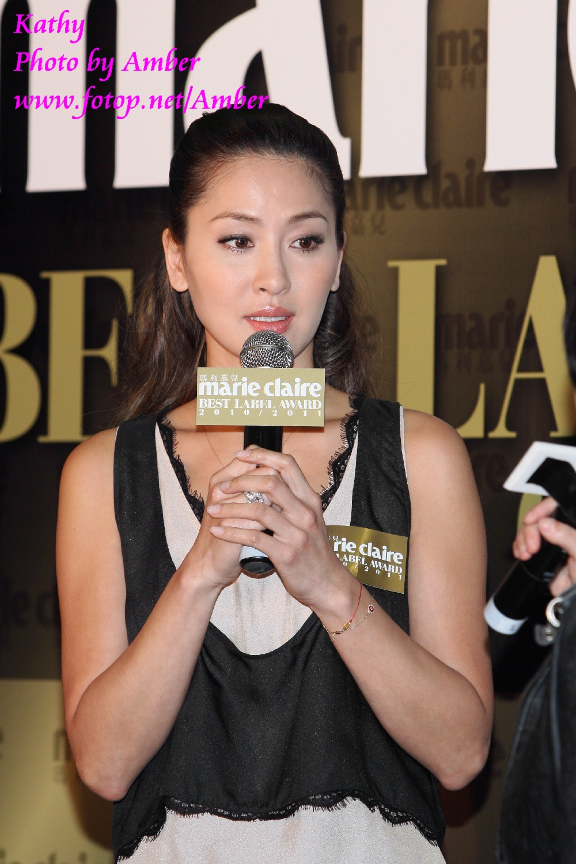 Kathy Chow Man Kei