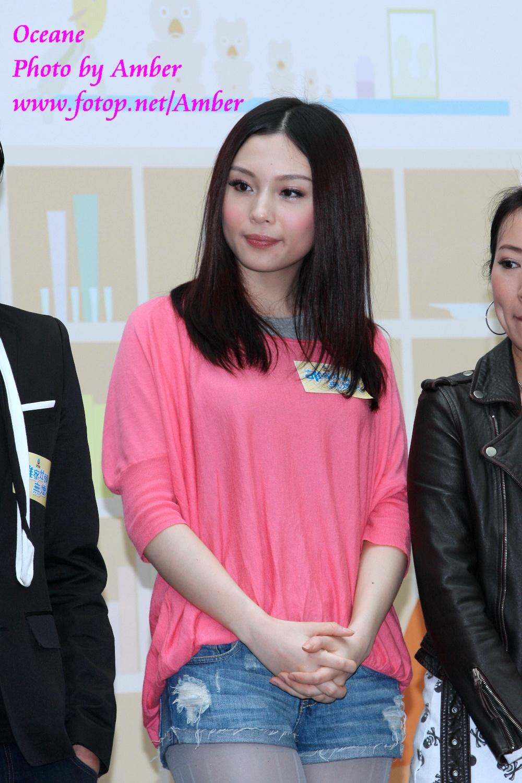 Oceane Zhu
