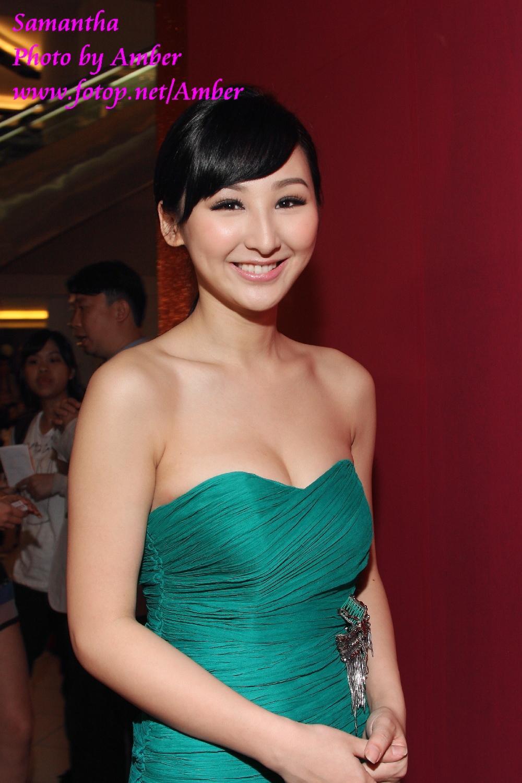 Samantha Ko