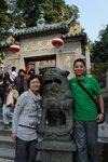 媽閣廟 DSC_1543