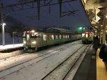 JR to Kuchan station