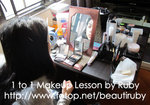 1 to 1 Makeup Lessons Day 1 - Personal Grooming