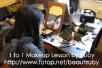 1 to 1 Makeup Lesson Day 2 - Eye Makeup