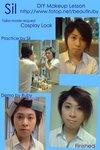 Sil - DIY Makeup Lesson - Makeup & Practice