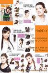 Miss Magazine Vol 96 - HairDIY - Makeup & Hair