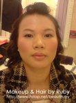 Sukie's Auntie - Makeup & Hair