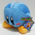 kirby blue b 3