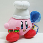 kirby cook 2