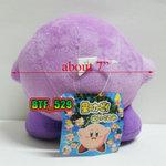 kirby purple 5