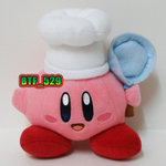 kirby small cook 1