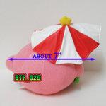 kirby small parasol 5